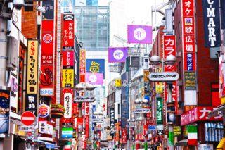 Shibuya-ku Japan downtown street